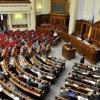 Депутаты не уйдут на новогодние каникулы