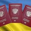 Россияне будут въезжать в Украину по загранпаспортам